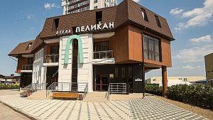 Гостиница Краснодар