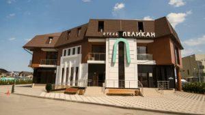 лучший отель в Краснодаре